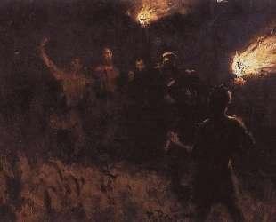 Взятие Христа стражею — Илья Репин