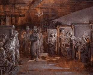 Таверна в Уайтчепел — Гюстав Доре