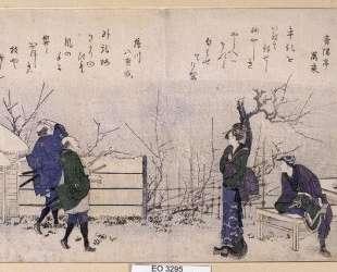 Teahouse Umeyashiki — Кацусика Хокусай