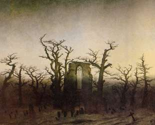 The Abbey in the Oakwood — Каспар Давид Фридрих