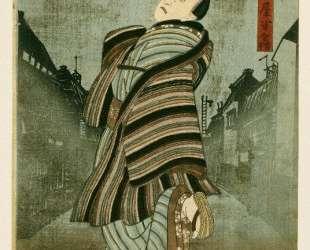 The Actor — Утагава Кунисада