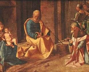 Поклонение царей — Джорджоне