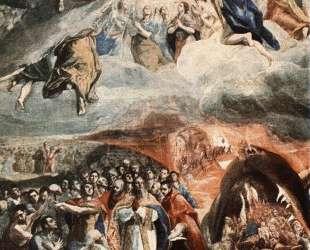 Поклонение имени Исуса — Эль Греко