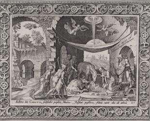 The Adoration of the Shepherds — Мартен ван Хемскерк