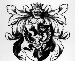 The arms of hetman Cyril Razumovsky — Георгий Нарбут