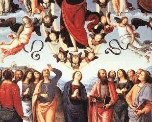 Вознесение Христа — Пьетро Перуджино