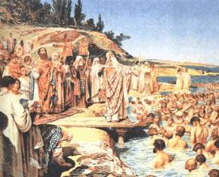 The Baptism of Kievans — Клавдий Лебедев