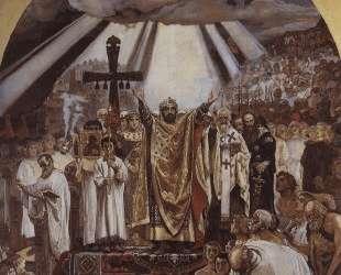 The Baptism of Russia — Виктор Васнецов
