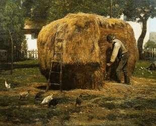 The Barnyard — Чайльд Гассам