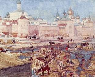 The Blue Day. Rostov The Great — Константин Юон