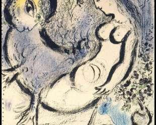 Синяя нимфа — Марк Шагал