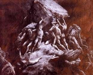 Битва титанов — Гюстав Доре