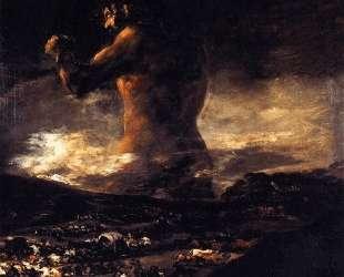 The Colossus — Франсиско де Гойя