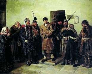 Осуждённый — Владимир Маковский