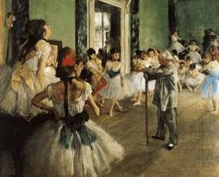 Танцевальный класс — Эдгар Дега