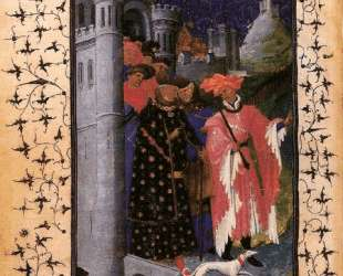 The Departure of Jean de France (1340-1416) Duke of Berry — Братья Лимбург