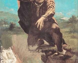 Мужчина, обезумевший от страха — Гюстав Курбе