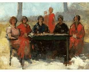 The dinner guests — Теофрастос Триантафиллидис
