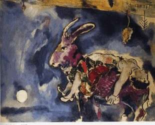 Сон (Кролик) — Марк Шагал