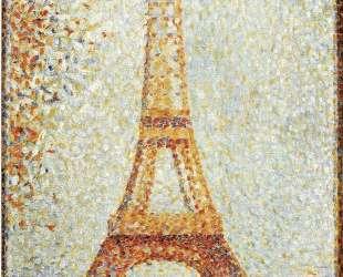 Эйфелева башня — Жорж Сёра