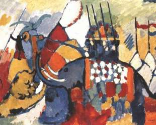 Слон — Василий Кандинский