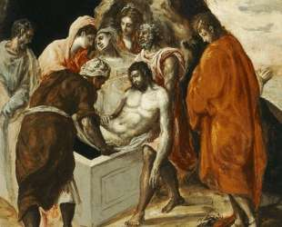 The Entombment of Christ — Эль Греко
