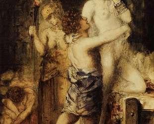 The Execution of Messalina — Гюстав Моро