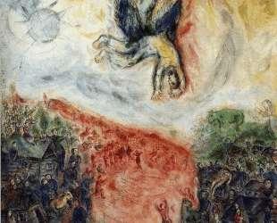 Падение Икара — Марк Шагал