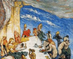 The Feast. The Banquet of Nebuchadnezzar — Поль Сезанн