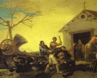 The Fight at the Venta Nueva — Франсиско де Гойя