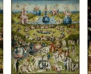 Сад земных наслаждений — Иероним Босх
