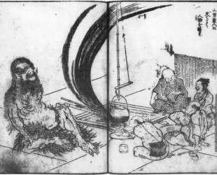 The giant mountain man — Кацусика Хокусай