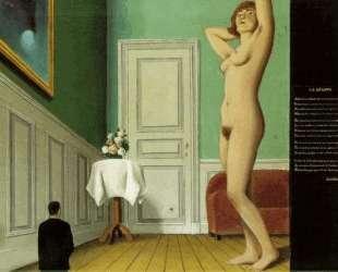 The giantess — Рене Магритт