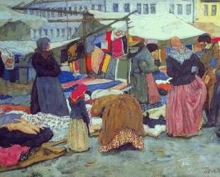 The Good Goods (Krasny Tovar). Rostov The Great — Константин Юон