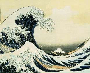 The Great Wave off Kanagawa — Кацусика Хокусай