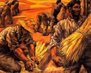 The Harvest 1975 — Вела Дзанетти
