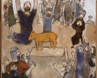 Евреи поклоняются Золотому Тельцу — Марк Шагал