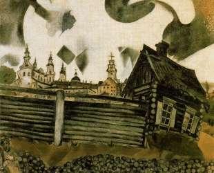 Дом в сером — Марк Шагал
