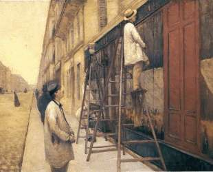 The House Painters — Гюстав Кайботт