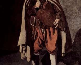 The Hurdy-Gurdy Player with a Dog — Жорж де Латур