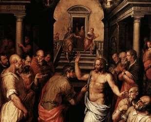 The Incredulity of St. Thomas — Джорджо Вазари