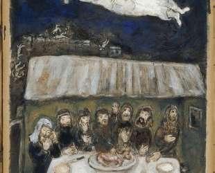 Израильтяне едят пасхального агнца — Марк Шагал