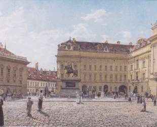The Josef square in Vienna — Рудольф фон Альт