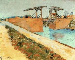 The Langlois Bridge at Arles with Road Alongside the Canal — Винсент Ван Гог