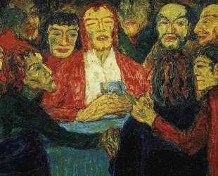 The Last Supper — Эмиль Нольде