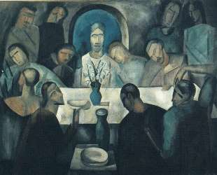 The Last Supper of Jesus — Андре Дерен