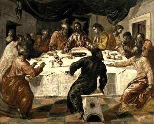 Тайная вечеря — Эль Греко