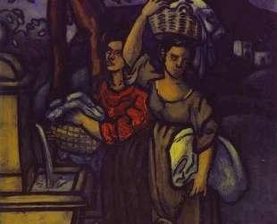 The Laundresses — Франсис Пикабиа