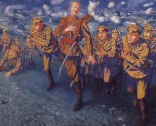 На линии огня — Кузьма Петров-Водкин