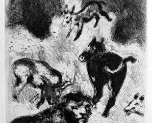 The lion become old — Марк Шагал